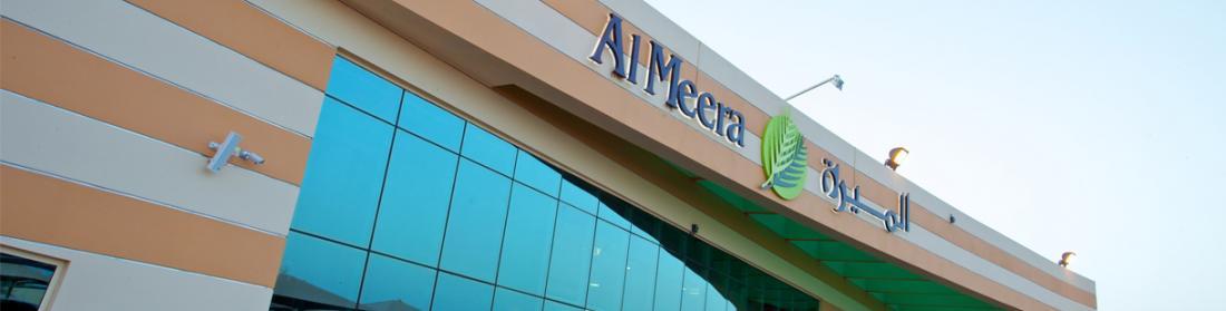 Job vacancies | Almeera Group